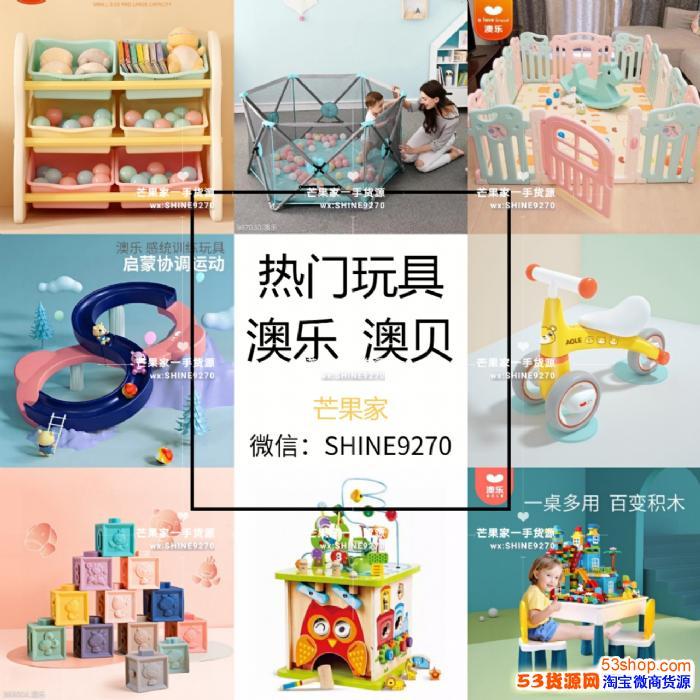各大品牌纸尿裤招代理加盟母婴用品童装玩具厂家直销一件代发