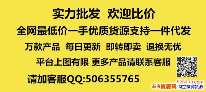 【绝对低价】耐克阿迪品牌运动服货源批发货源网微商一手货源