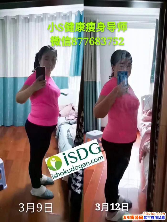 ISDG小s复合纤维果饮一周期可以吃多久怎么样?
