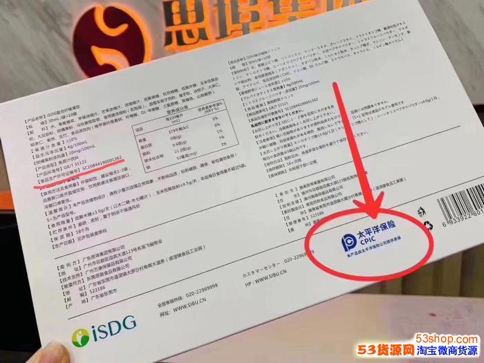 ISDG复合纤维果饮多少钱怎么代理效果怎么样?