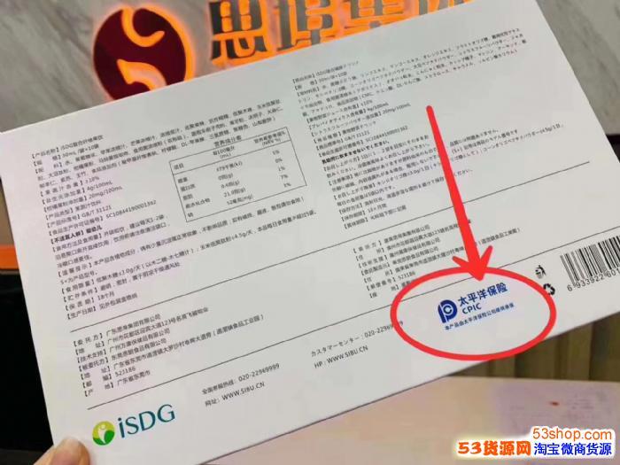 如何代理iSDG小S纤维果饮呢?需要什么条件?