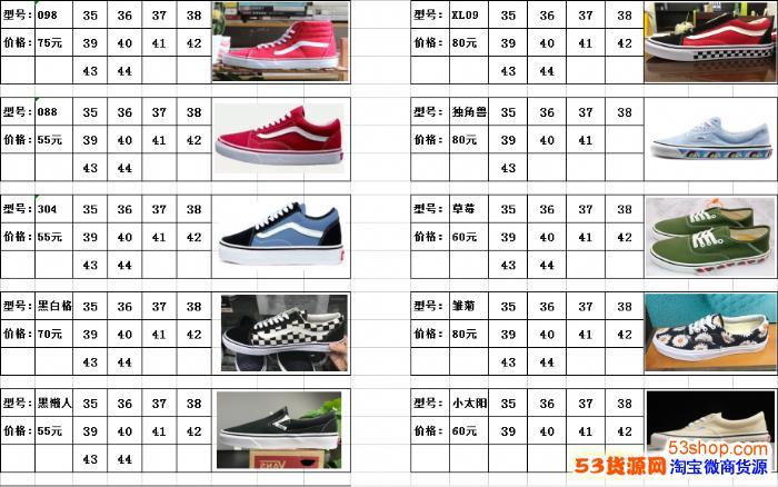莆田运动鞋工厂直销货源 自家工厂招商一件代发欢迎比价 可货到付款