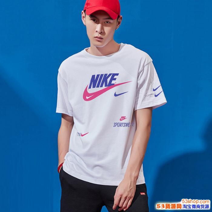 811071耐克T恤