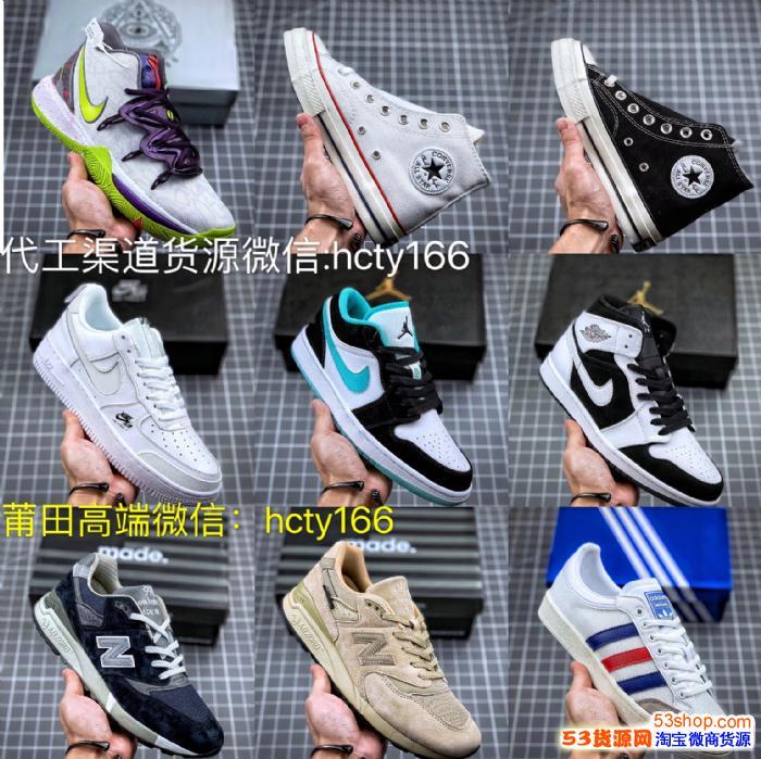 400块的莆田鞋知道是什么档次吗