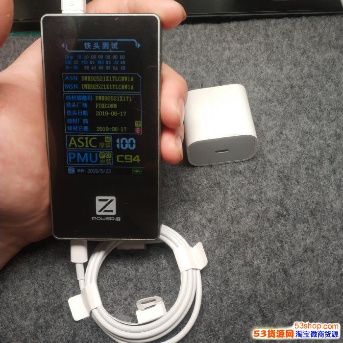 苹果Apple 18W快充套装 USB-C 电源适配器