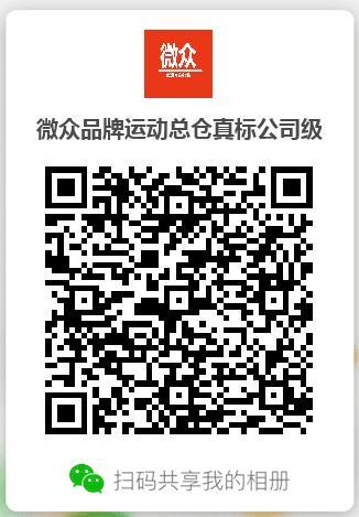 莆田运动鞋工厂直发诚招免费代理一件代发质量保证退换免运费