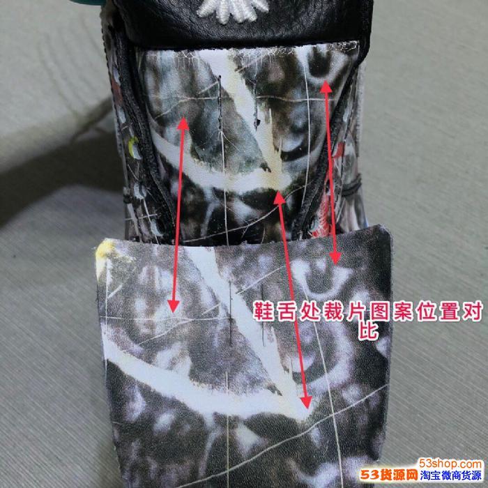 莆田纯原空军一号 权志龙联名刮刮乐质量-AF1上脚小雏菊正品