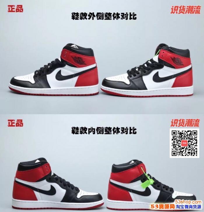 哪里可以买莆田鞋的官网app