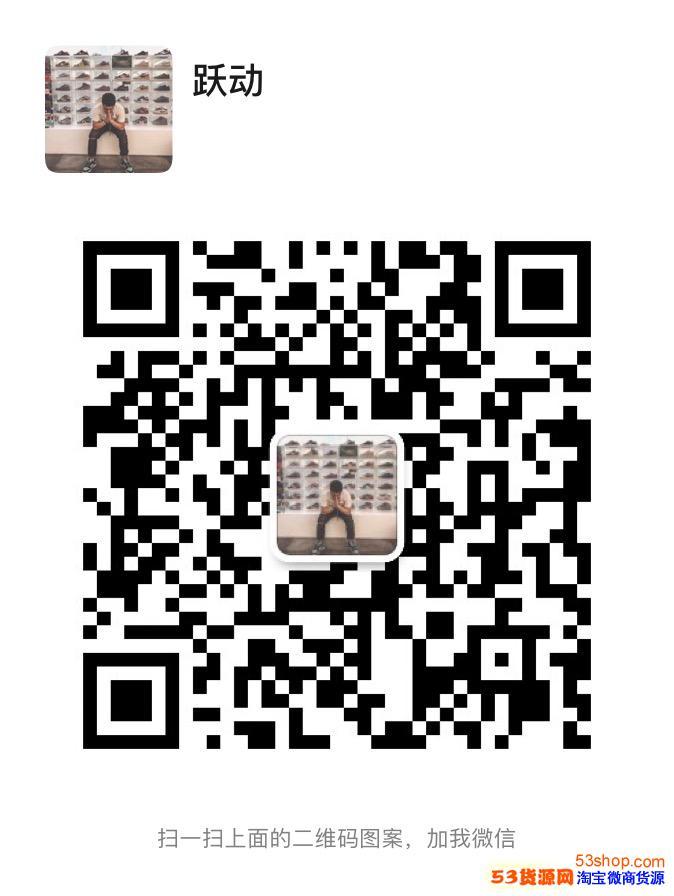 莆田档口纯原阿迪耐克匡威乔丹等品牌运动鞋每日微信带价实拍更图