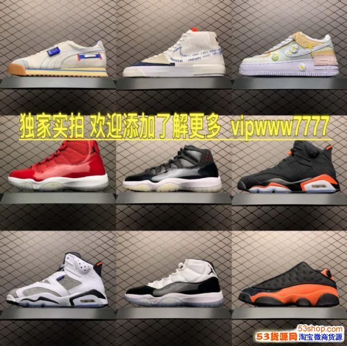 莆田耐克运动鞋批发商家_ 莆田极好的鞋厂微信