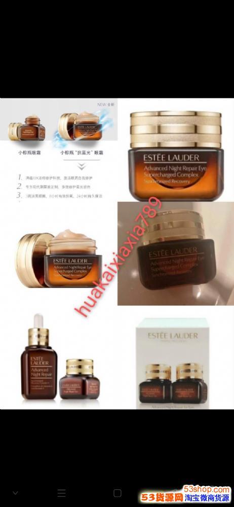 全球爆款品牌化妆品口红香水高质量厂家批发直销低价 心心美妆