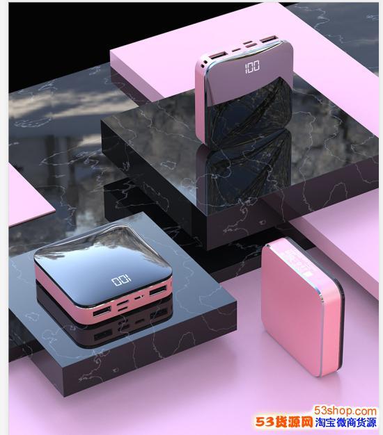 我们工厂直销品胜移动电源充电宝原厂原装品胜手机配产品批发