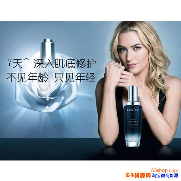 【兰蔻小黑瓶批发】正品品牌化妆品批发,进口化妆品代理