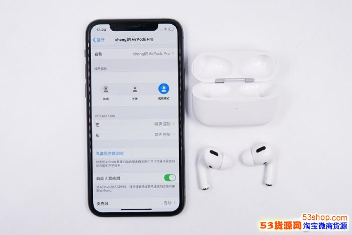 airpods苹果无线蓝牙耳机  高通芯片 改名定位