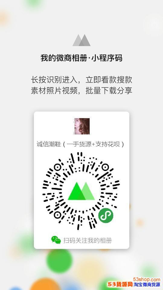 莆田安福档口批免费收微信淘宝代理厂家直销阿迪耐克乔丹等一件代发