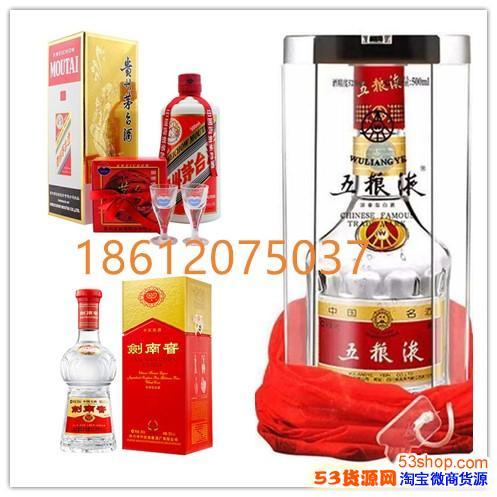贵州高档茅台酒,厂价飞天茅台酒,高档飞天茅台酒
