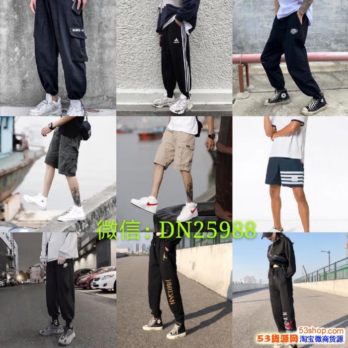 广州潮牌网批 专柜品质 支持一件代价 质量保证