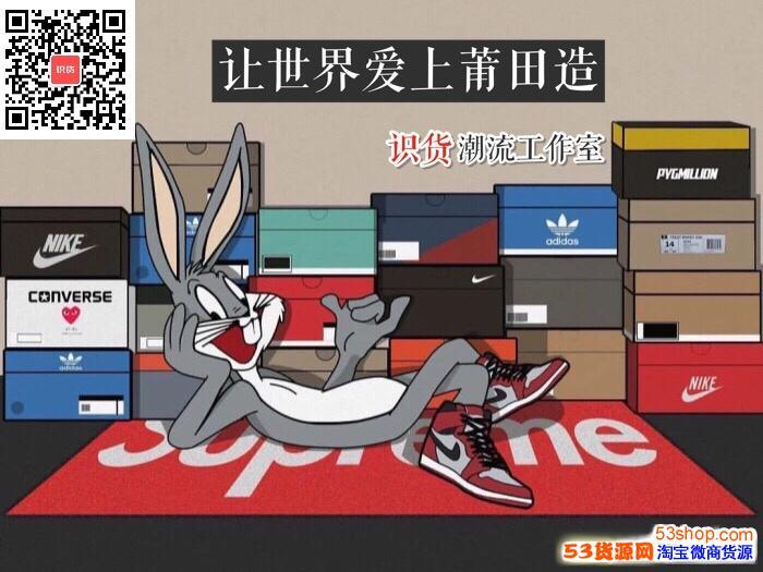 网上怎么买莆田高档