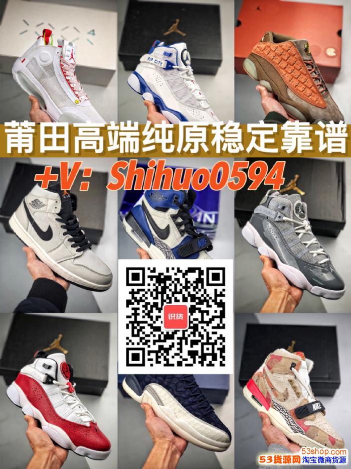 400元莆田鞋到底算什么档次