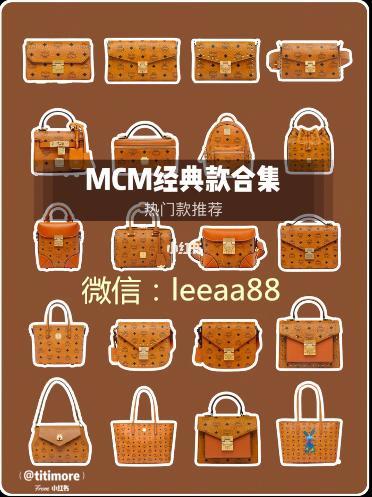 MC菜篮子高档工厂  可手提可单肩可斜跨
