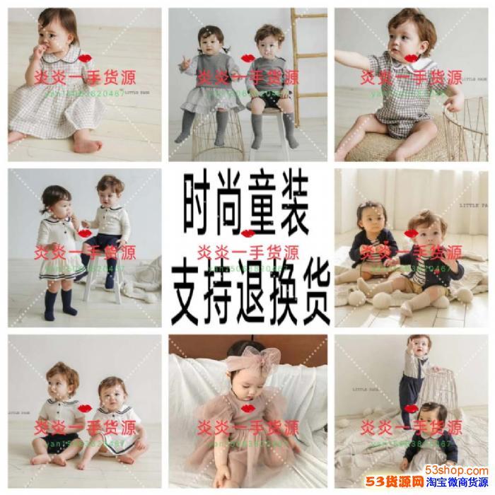 宝妈自主创业看这里,母婴童装一手货源无需囤货招代理接推广