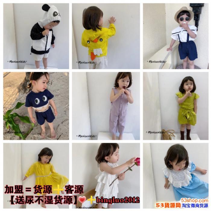 童装母婴用品玩具厂家直销货源招代理 加盟