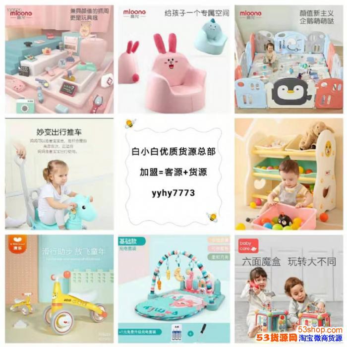 为什么有些母婴用品代理价格特别低,看到不少宝妈都在做!