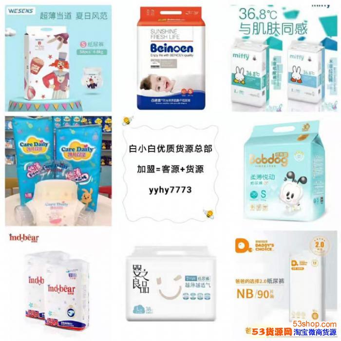 怎么代理母婴产品,给你实际建议