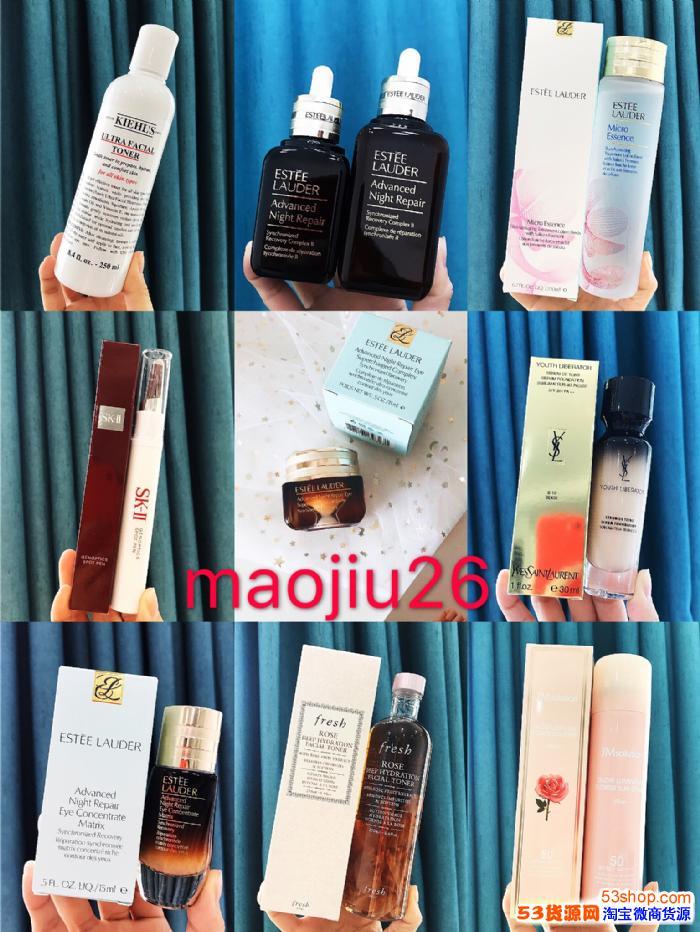 欧美日韩大牌热销化妆品护肤品,厂家货源一件代发,品质保证。