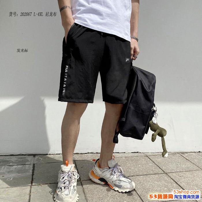 815064斐乐短裤