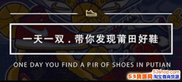 莆田鞋纯原 aj1兔八哥脚感 纯原乔1质量-毒版aj1脚感