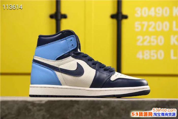 专注各大品牌运动鞋批发厂家诚招全国代理