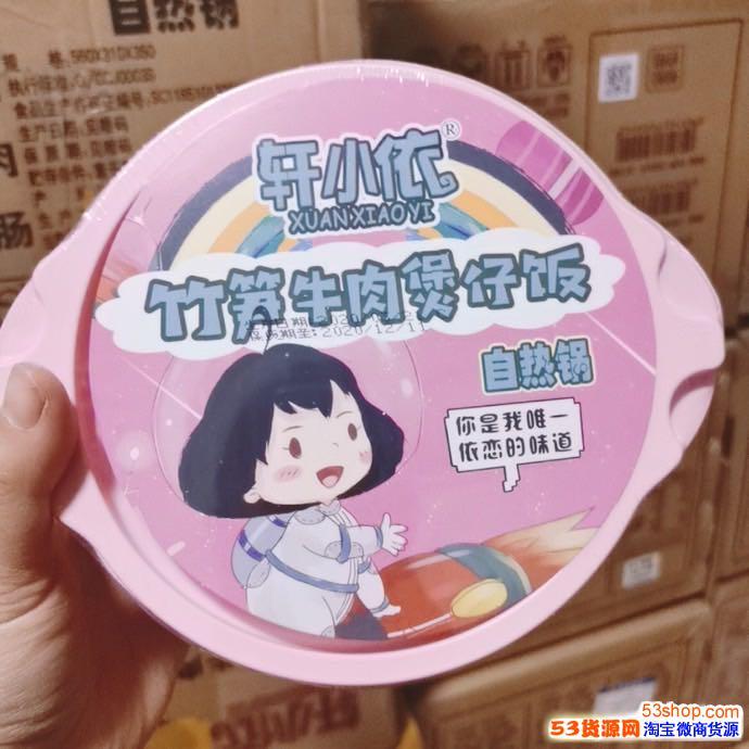 大磊网红零食团队 诚招代理 一件代发