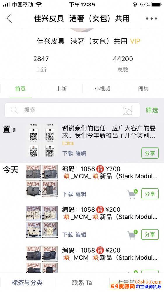 广州大牌高档工厂男女包包、一件代发、支持代收货款、直邮全球