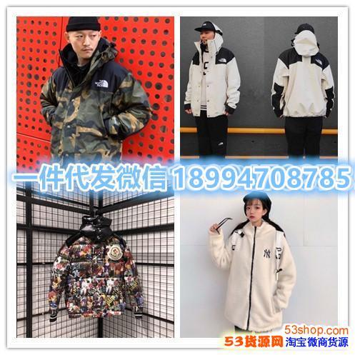 杭州四季青档口主营外贸潮牌品牌工厂尾单精品服饰免费招代理一件代发