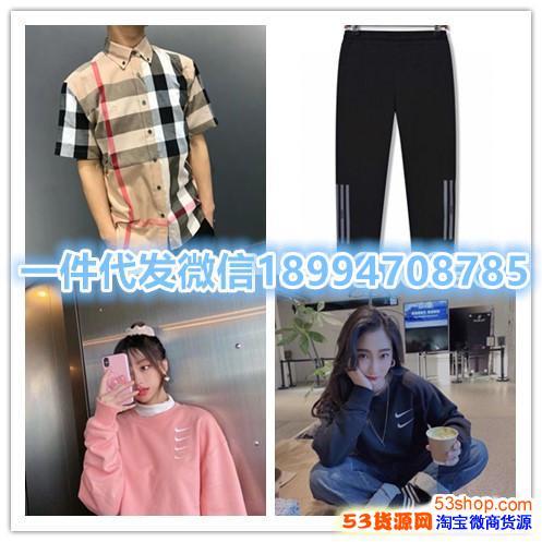 上海七浦路服装批发市场实体店微商流行男女装潮牌批发代理一件代发
