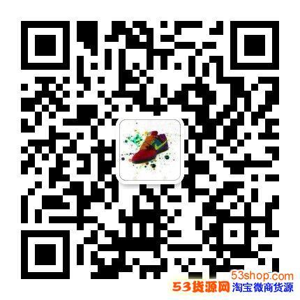 耐克阿迪高端纯原莆田鞋厂 免费代理加微信:nikexie1166