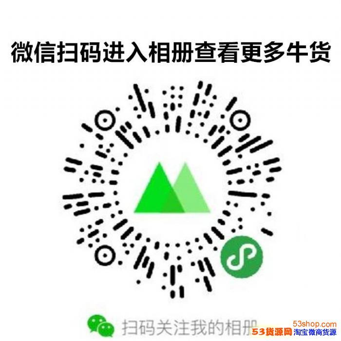 供应北京Lacoste法国鳄鱼官网男装批发代理货源 一件代发货