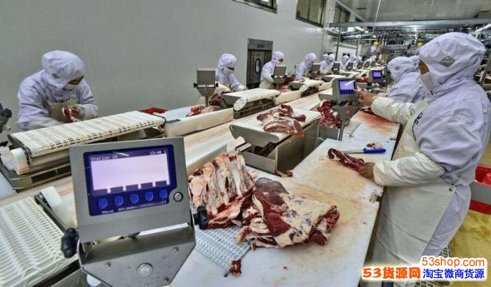 澳州进口原切牛排 ,诚招销售商、加盟商。【工厂直销】一手货源