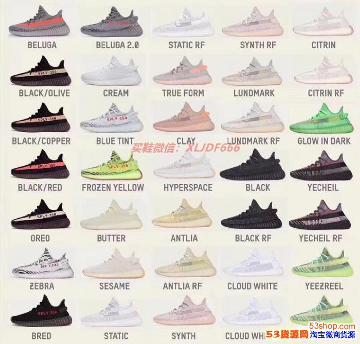 科普]关于品牌运动鞋正坊识别
