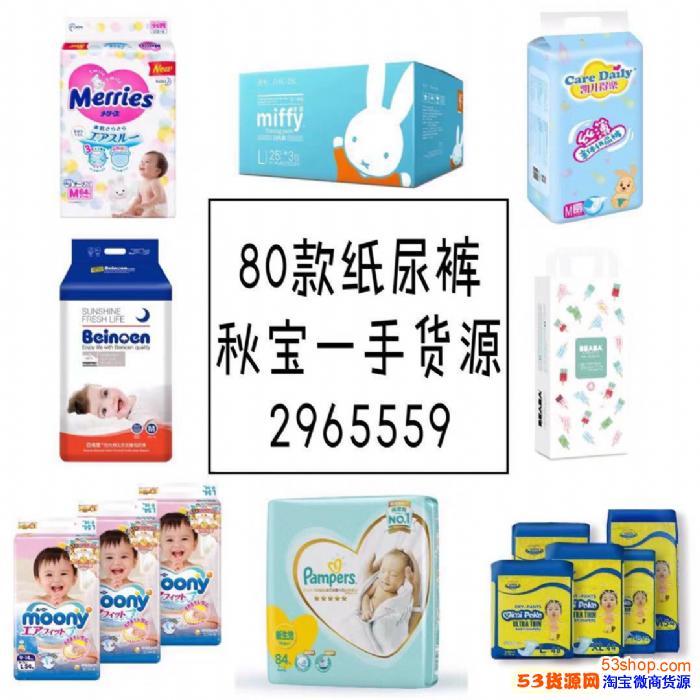 母婴用品微商怎么加人 精准引流客源1对1不必愁