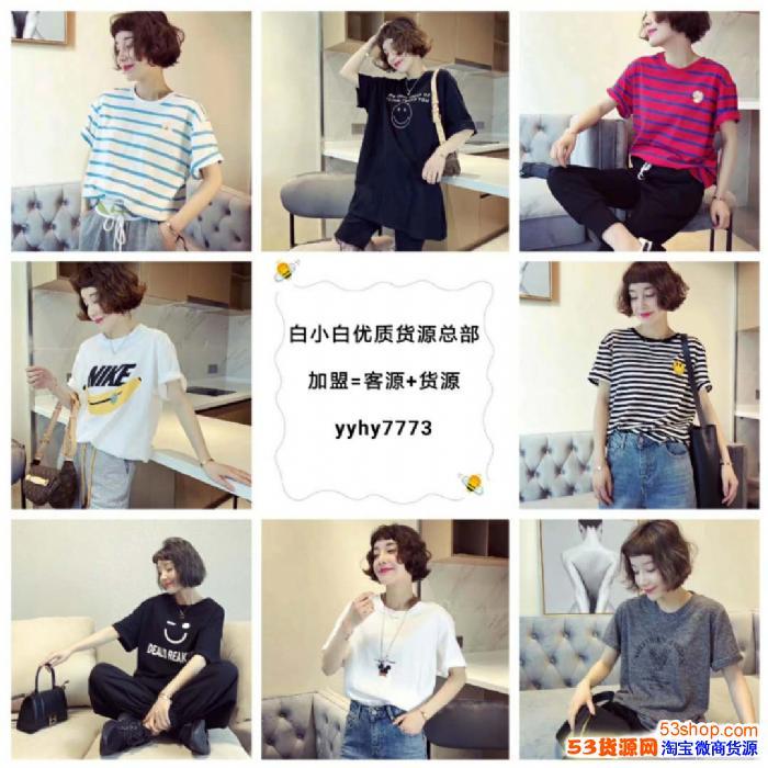 网上卖衣服衣服怎么找一手货源,优质一手货源低风险高盈利!