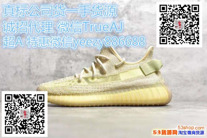 #H12#【公司级阿迪耐克】专柜品质 潮鞋一手货源 免费代理