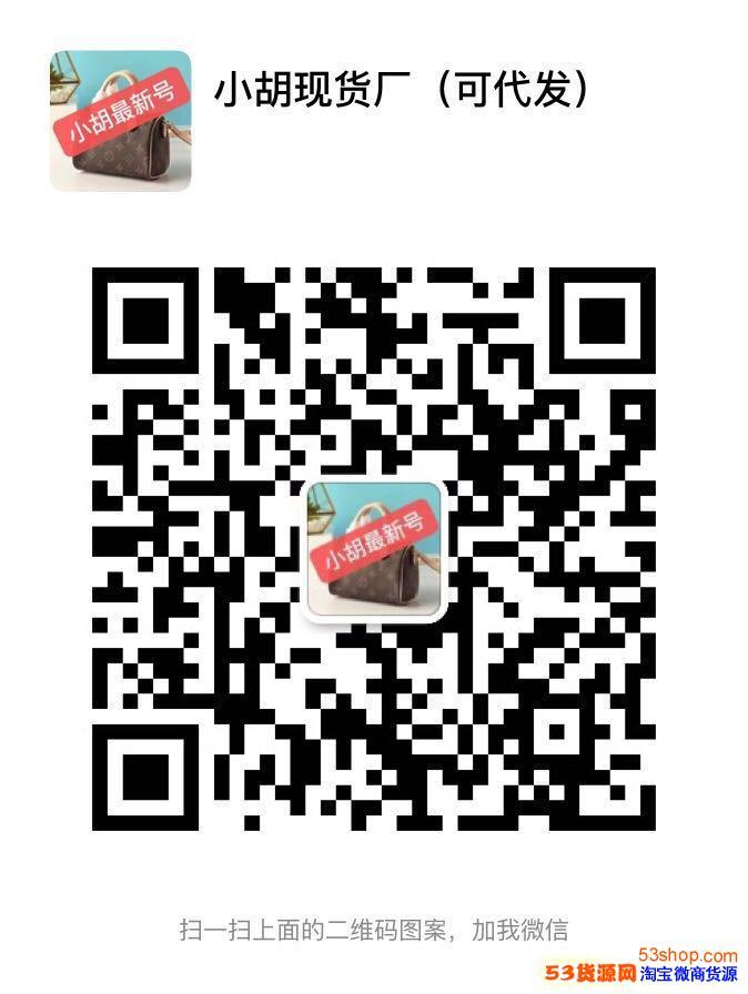 广州白云皮具城著�计钒�包工厂  批发货源 支持一件代发