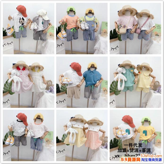 微商童装一手货源 戴维贝拉马克珍妮招代理 一件代发无需囤货