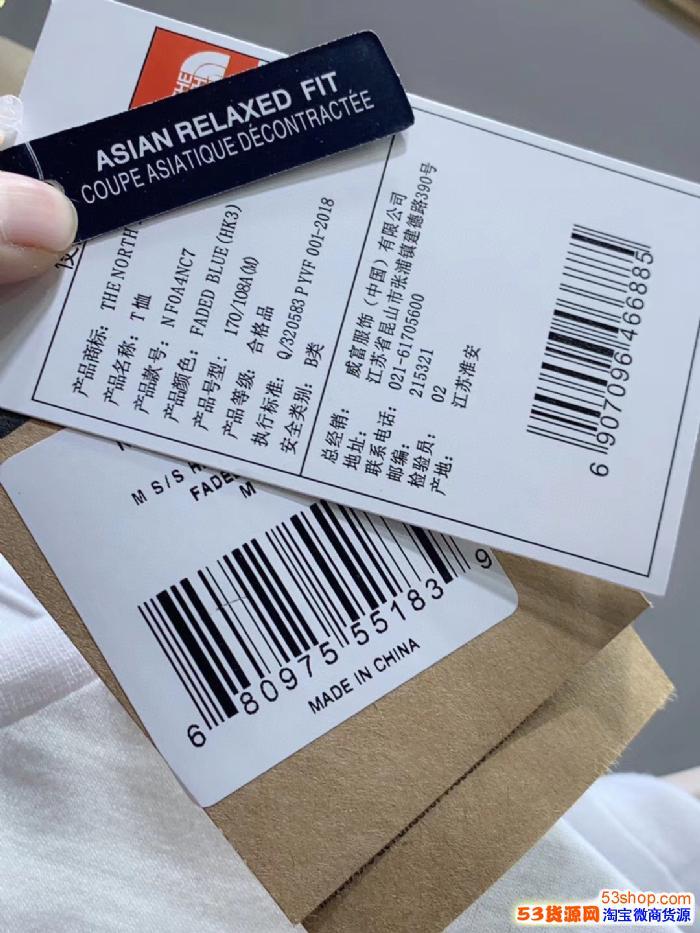 青岛外贸运动高端运动潮牌老米档口一手货源诚招代理正品工厂运动服