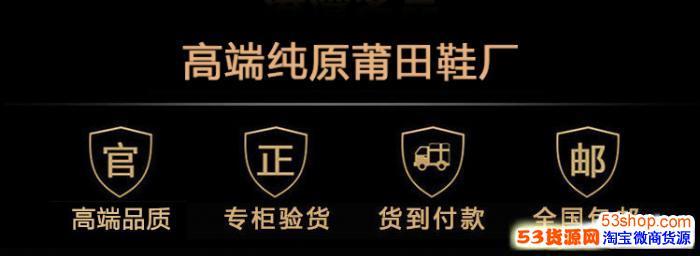 莆品牌阿迪耐克运动工厂货源 免费招代理 高仿男鞋 莆田鞋 一件代