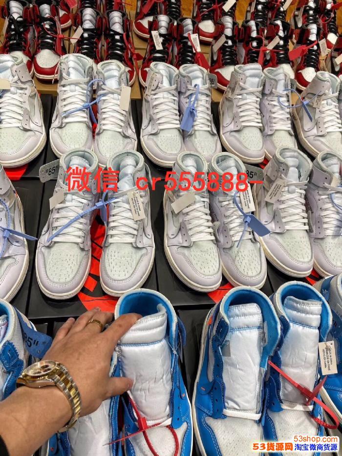 阿迪达斯耐克莆田鞋工厂 终端供货 免费代理 支持退换
