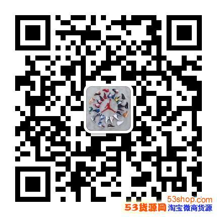 专业莆田鞋厂,实力供货商一件代发微商批发商首选
