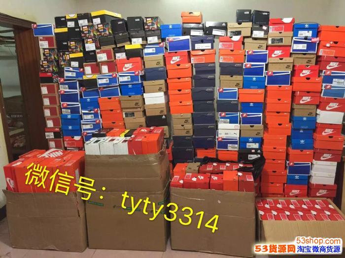 运动鞋工厂批发耐克,阿迪达斯,大品牌运动鞋,秒杀所有一手价格